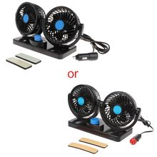 Электрический мини-автомобиль, воздушное охлаждение вентилятор кондиционер 360 градусов вращающийся 12V 24V F42B