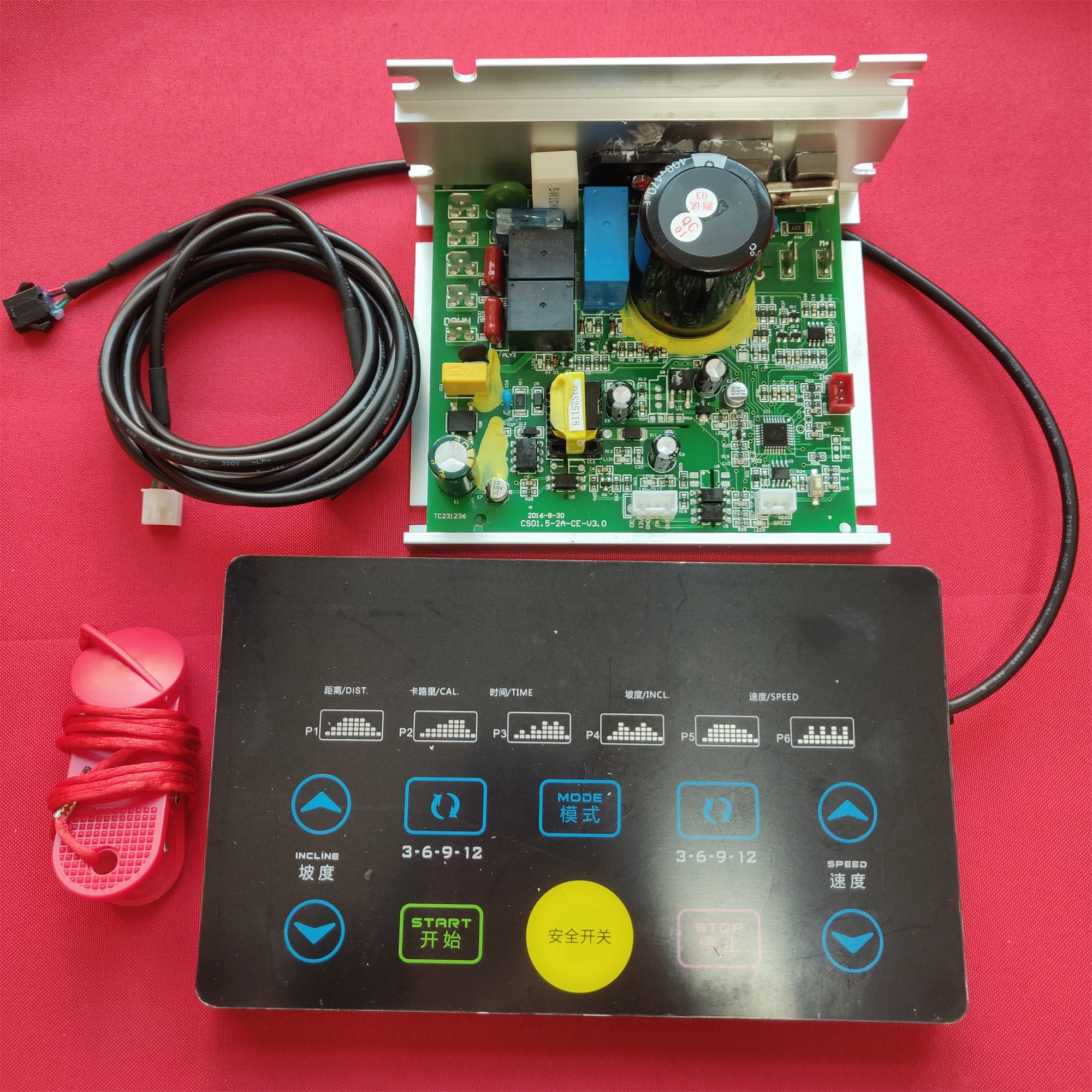 general use Universal Treadmill Circuit board Treadmill Console display Treadmill motor control board controller 1HP 2.0HP motor|Replacement Parts & Accessories| |  - title=