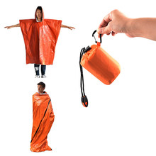Outdoor Camping First Aid Sleeping Bag with Warm Raincoat Emergency Rescue Keep Warm Two-Piece Set with Storage Bag for Camping(China)