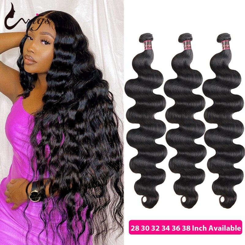 Peluca con onda suelta de densidad 250 UWIG, peluca con malla Frontal brasileña de onda suelta, peluca con cordón Frontal de 13x4, pelucas de cabello humano de 8 a 26 pulgadas