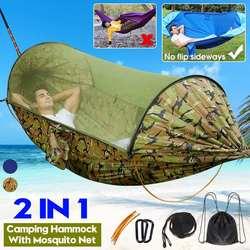 2020 Outdoor Automatische Quick Open Klamboe Tent Hangmat Waterdichte Draagbare Dubbele Hangmat Anti-Muggen Voor Tuin Camping