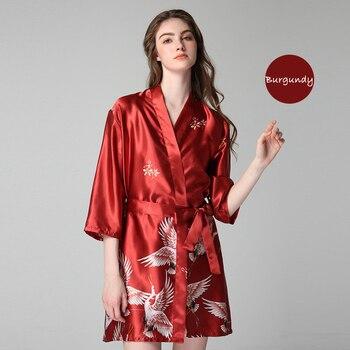 Nowy 2pc piżamy zestawy dla kobiet Sexy Lady szata piżama lato jedwabna bielizna nocna wiosna jesień XXL Plus rozmiar koszula nocna strój na noc