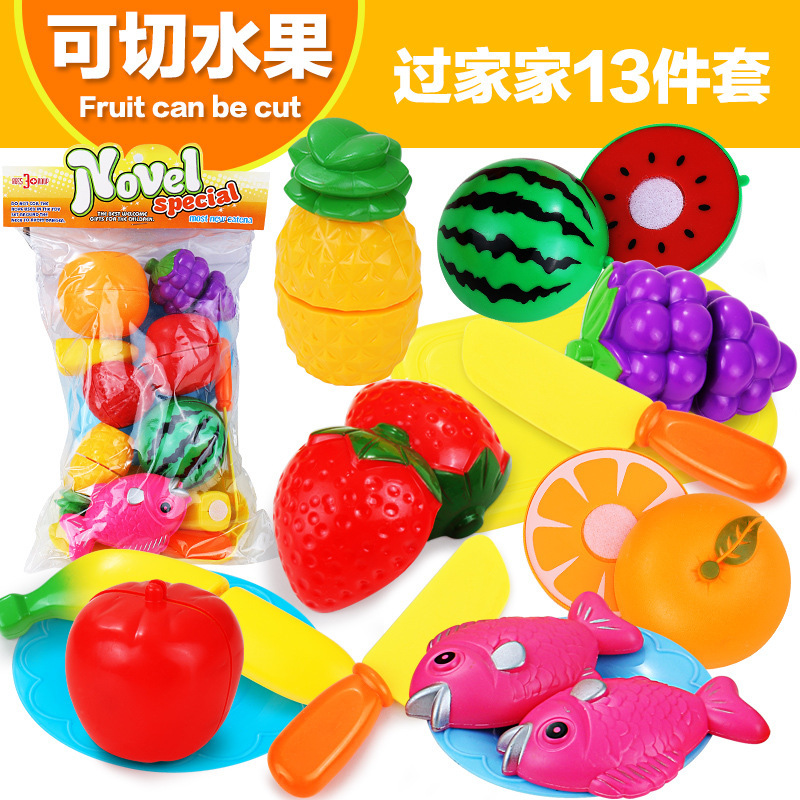 Children Play House Earnestly Fruit Qie Le Toy 2-6-Year-Old GIRL'S Kitchen Baby Model Cooking 13 Pieces