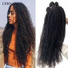 30 32 34 36 Inch Brazilian Kinky Curly Long Hair Bundles Hair Weave Natural Color 100% Human Virgin Hair 1 3 4 Hair Extensions