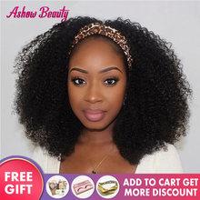 Encaracolado bandana peruca afro kinky curly bandana perucas de cabelo humano remy glueless brasileiro cachecol peruca com faixa faixa peruca cabelo humano