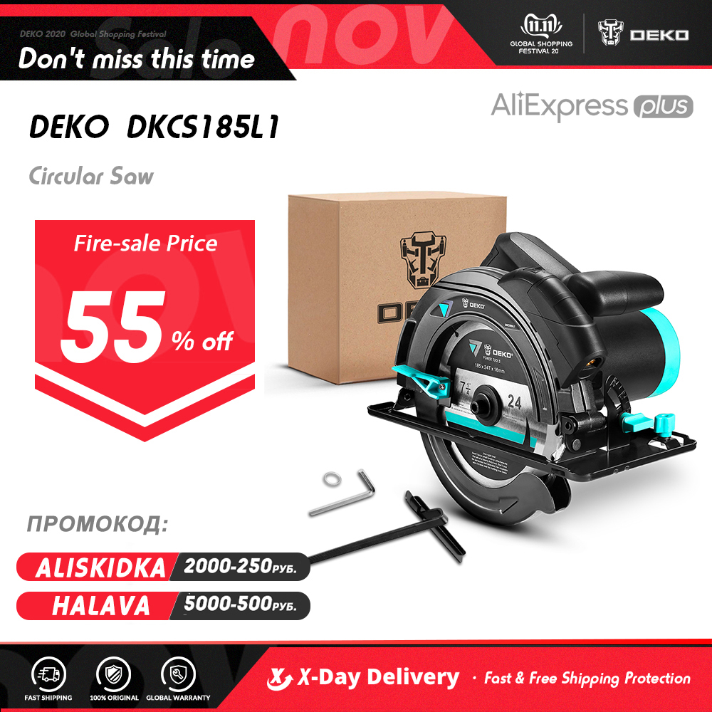 DEKO DKCS185L1 185mm, 1500W Electric Circular Saw,Multifunctional Cutting Machine, With Laser Guide and Auxiliary Handle|Electric Saws| - AliExpress
