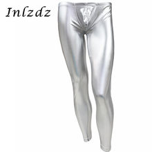 Mens Latex Long Pants Patent Leather Bulge Pouch Leggings Gymnastics Leotard Long Pants Trousers Underwear Clubwear Exotic Pants(China)