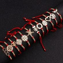 Минималистичный счастливый красный веревочный браслет ручной работы, тканые регулируемые аксессуары из сплава, браслеты для женщин и мужчин, ювелирные изделия