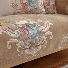 Winter chenille sofa cushion, non slip fabric four seasons universal cover towel cushion