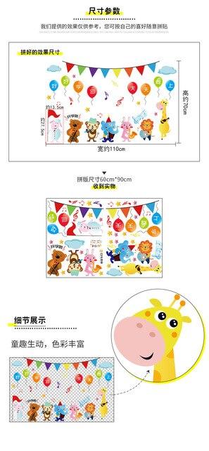 Мультфильм животных вечерние детская комната Детский сад классе