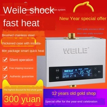 home intelligent water heater circulation system water pump air can automatically return water pump circulation pump Domestic circulating water pump Backwater pump Water heater preheating water circulation system Circulator backwater