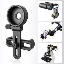Adaptateur de téléphone universel, mise à niveau Clip Clip, matériel en caoutchouc souple, mise au point directe sur binoculaire monoculaire, objectif de repérage, télescope