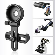 Upgrade Universal Phone Adapter Clip Mount Soft Rubber Material Direct Focus on Binocular Monocular Spotting Scope Telescope