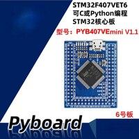 STM32F407VET6 STM32F407VGT6 mini core board Cortex-M4