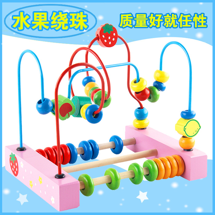 Children's Educational Fruit Bead-stringing Toy Wooden Toys Color Bead-stringing Toy Building Blocks Toy
