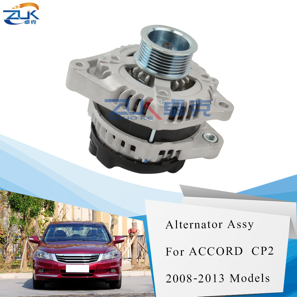 ZUK 12V Auto Alternateur Dynamo Générateur de Courant Alternatif Pour Honda Accord (Euro) 2008 2009 2010 2011 2012 2013 CP2 CU2 2.4L