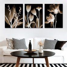 Черно-белые простые цветы, холст, картина, настенная живопись, картинки для гостиной, спальни, Современное украшение дома, постеры, фрески