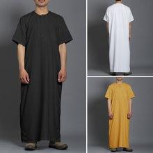 Мужские модные длинные халаты с коротким рукавом и круглым вырезом