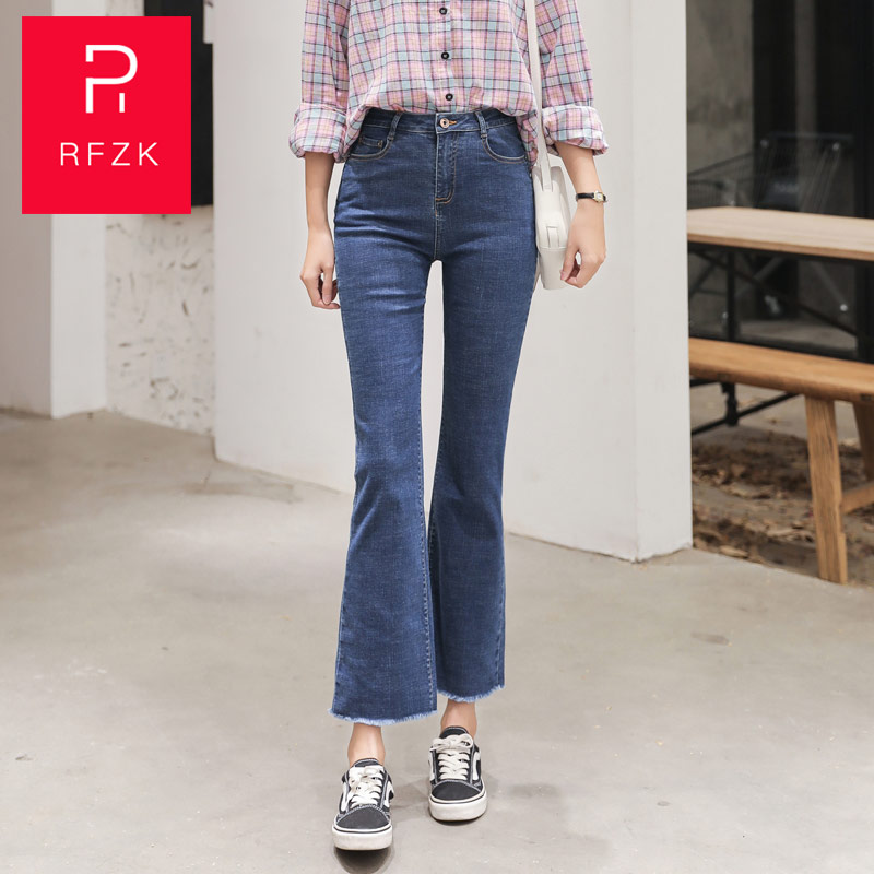 RFZK 2020 New Micro-flare Women's Pants Straight Autumn And Winter High Waist Wide Legs Were Thin And Velvet Denim Tall Tall