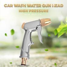 High Pressure Car Wash Water Gun Head Washing Car Machine Garden Watering Hose Nozzle Sprinkler Foam Cleaning Water Gun Cleaning