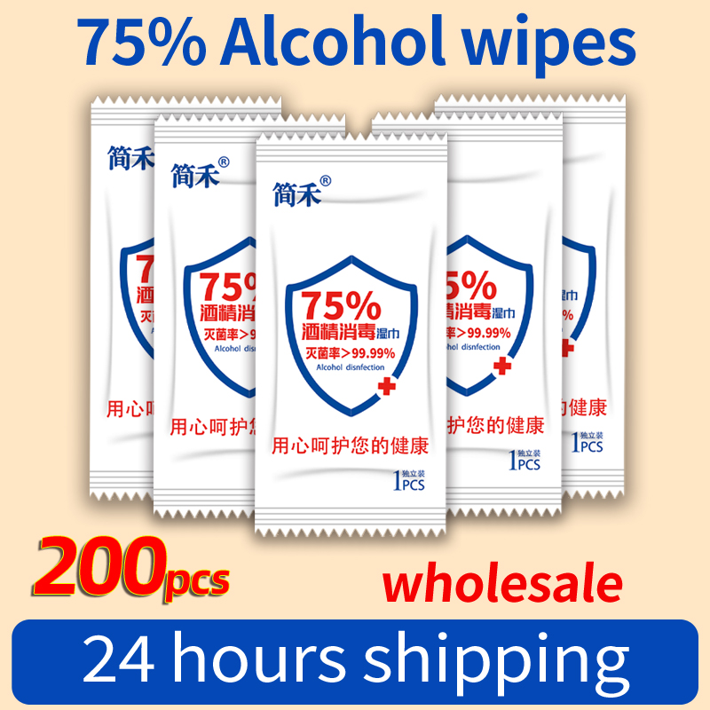 wholesale 200pcs/lot 75% Alcohol Wipes individual package Portable wet Wipes cleaning Independent monolithic disinfection Wipes