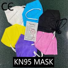 Hot! 40-100 sztuk FFP2 KN95 maska filtrowanie twarzy maski na twarz pyłoszczelna bezpieczeństwa włókniny Earloop pokrywa usta pył 5 warstw ffp2 kn95 tanie tanio Chin kontynentalnych GB2626-2006