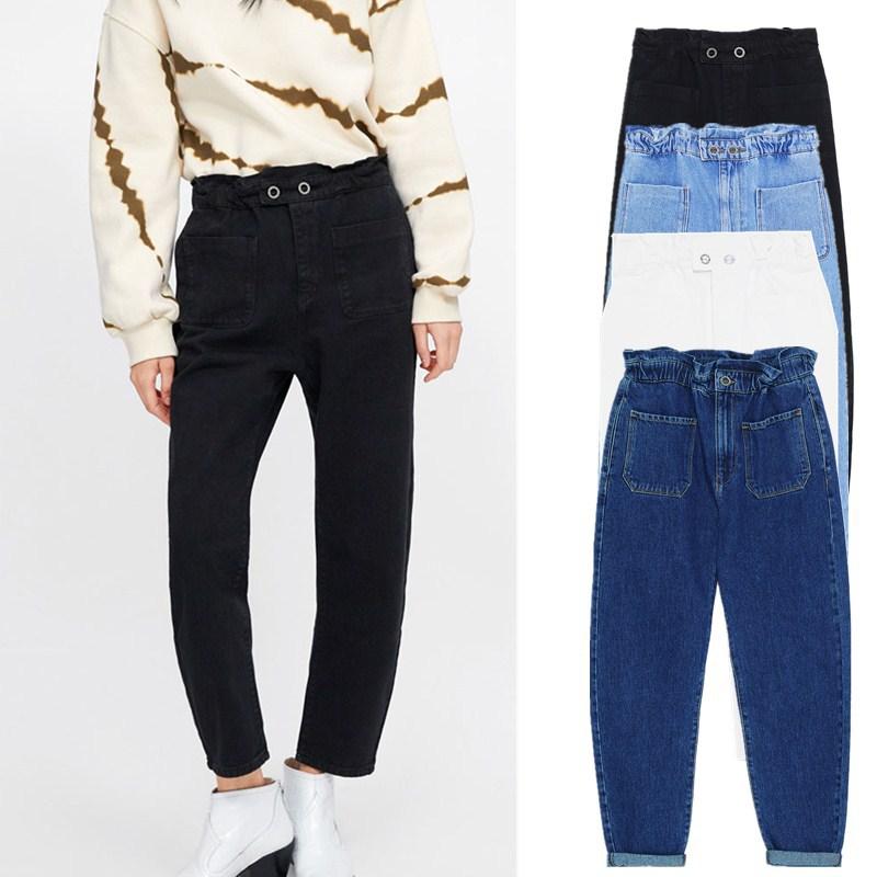 ZAraing New Women's Jeans Pants Loose Bags 4 Colors