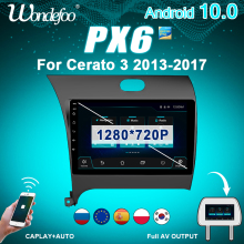 2 din Android 10 car radio PX6 For Kia CERATO FORTE K3 2013-2017 auto audio Navigation