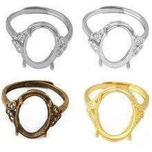 10x14 мм 13x18 регулируемое пустое кольцо основа Кабошоны Камея
