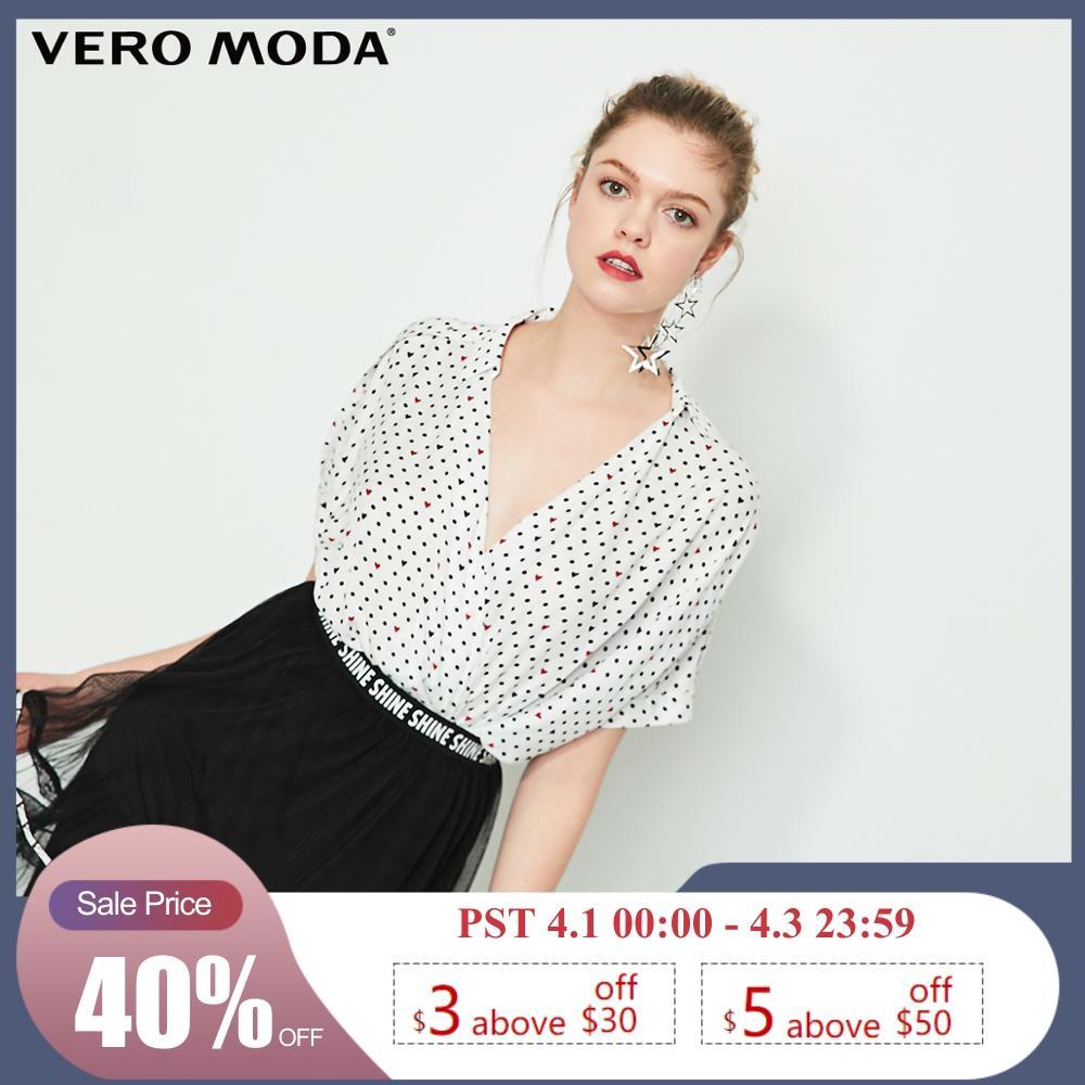 Vero Moda Women's Polka Dots Print Rivet Lapel Blouse | 319241508