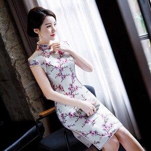 Image 1 - Vestido De Debutante Hot Sale Short Tank 2020 Chinese Style Womens Mid Long Silk Cheongsam Summer New Low Slit Dress Wholesale