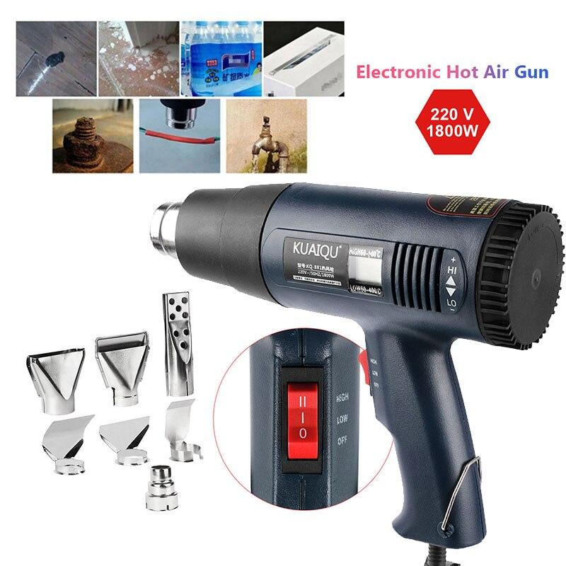 220V 1800W Electric Hot Air Gun Temperature-controlled Heat Gun  DIY Tool Heat Gun Nozzle Attachments Power Tool