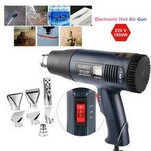 220V 1800W electric Hot Air Gun temperature-controlled Heat