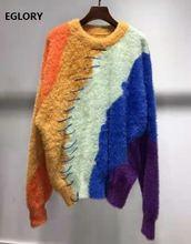 Женский вязаный свитер из кроличьей шерсти повседневный теплый