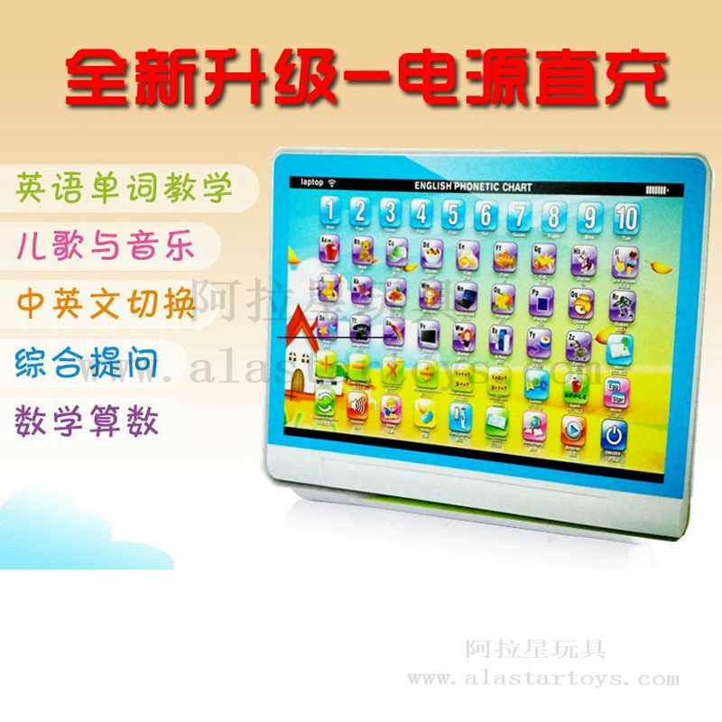 CHILDREN'S Learning Machine Educational Children Tablet Toy Story Music Reading Machine CHILDREN'S Early Childhood Learning Mach