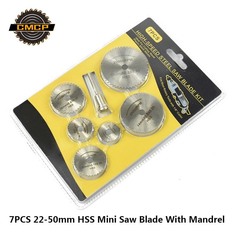 7pcs 22-50mm HSS Mini Circular Saw Blades With Mandrel Woodworking Saw Blade Cutting Discs Power Tools Circular Saw Disc