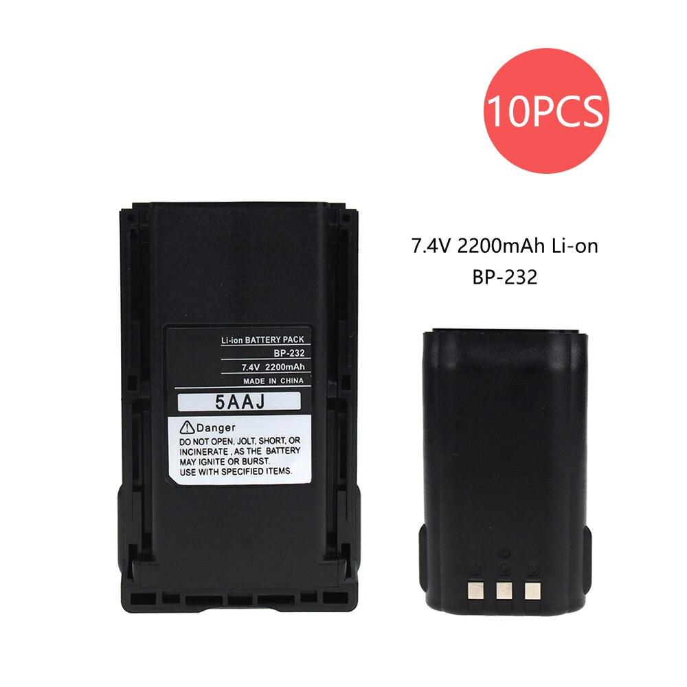 10X ReplacemIcoment Battery For  BP-232 BP-231 BP-230 IC-F14 IC-F3062 IC-F3011 2200mAh Li-Ion