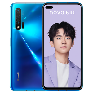 Image 3 - HUAWEI Nova 6 5G MobilePhone 6.57 Inch Kirin 990 Balong 5000 Octa Core Android 10.0 SA/NSA Vân Tay mở Khóa