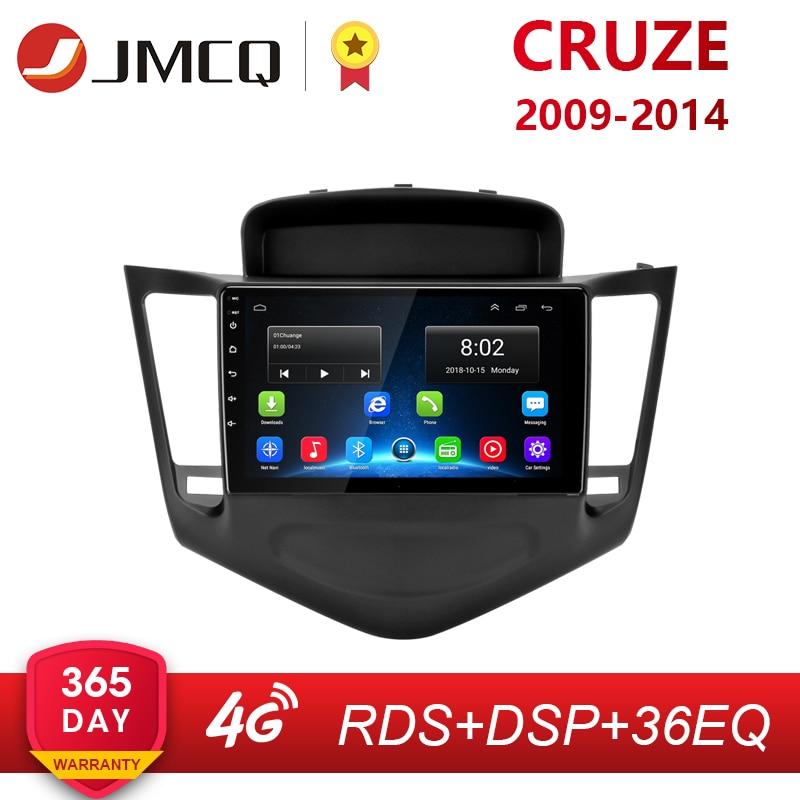 9 pouces 2 + 32G Android 8.1 pour Chevrolet Cruze J300 2013 2014 2015 lecteur multimédia HiFi GPS Navi 2din autoradio tête unité DVD
