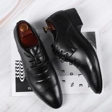 Итальянские модные элегантные туфли-оксфорды для мужчин; Мужская обувь больших размеров; Мужская официальная обувь; кожаные Мужские модельные лоферы; мужские слипоны; Masculino
