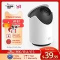 YI Dome U камера 20fps/3MP Wifi камера s 2K HD CCTV домашняя 360 ° Авто Круиз Беспроводная система ночного видения IP система видеонаблюдения