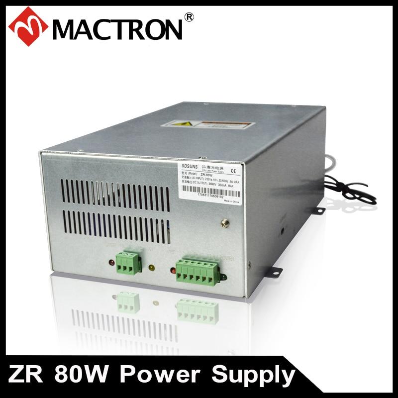 1 PC Alimentatore laser SD SUNS 80W per tubo laser CO2 da 70W-80W