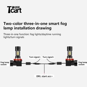 Image 3 - Tcart coche 2020 nuevo 3 en 1 LED de niebla día luces de giro Blanco/ámbar H11 H8 H9 h10 9006 9005 HB3 HB4 9014, 9015