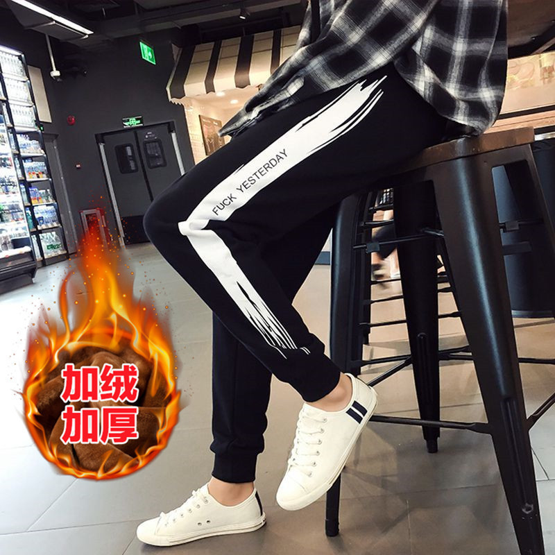 Autumn And Winter Brushed And Thick Harem Pants MEN'S Trousers Ink Printed Casual Sports Pants Teenager Sweatpants Ankle Banded