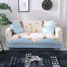 Stretch Sofa Slipcover Magic…