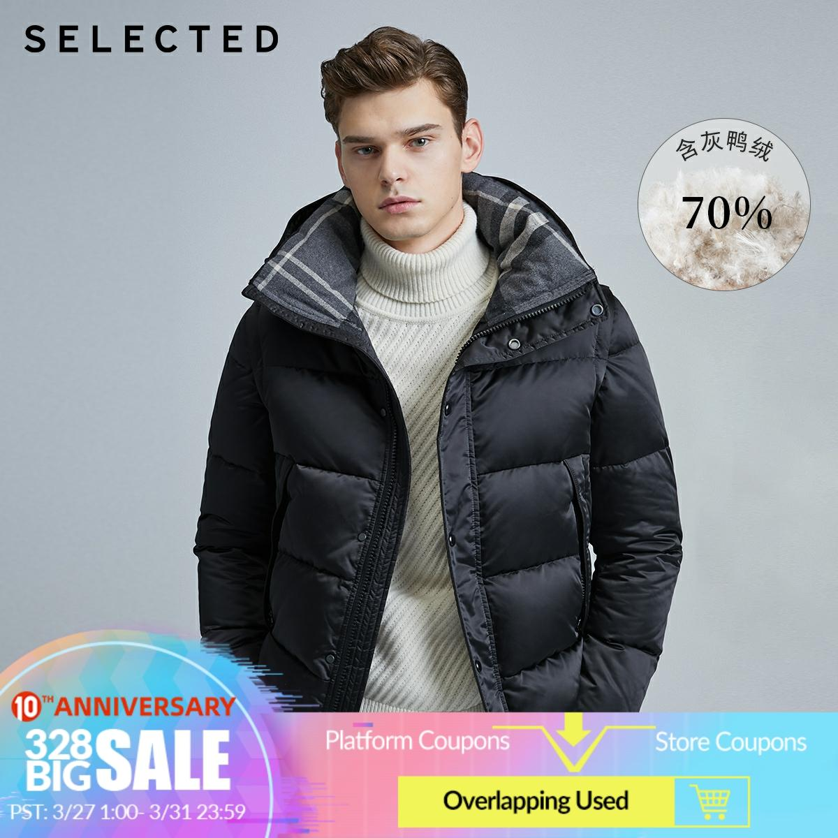 SELECTED Men's Winter Hooded Parka Coat Warm Down Jacket Clothes S | 419412580