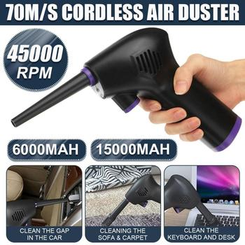 45000 RPM Cordless Air Duster Compressed Air Blower Cleaning Tool For Computer Laptop Keyboard Electronics Cleaning For Camera 1