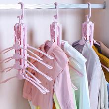 Multifunctional Clothes Hanger Clothing Organizer Perchas Para La Ropa Multi-Layer Cloth Hook Hangers Holder Rack