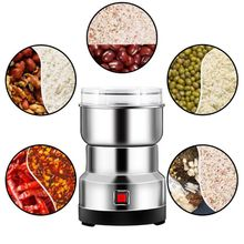 Electric Coffee Grinder Bean Seeds Grinding Smash Machine Multifunction Stainless Steel Blade Cafe Spice Mill Blender