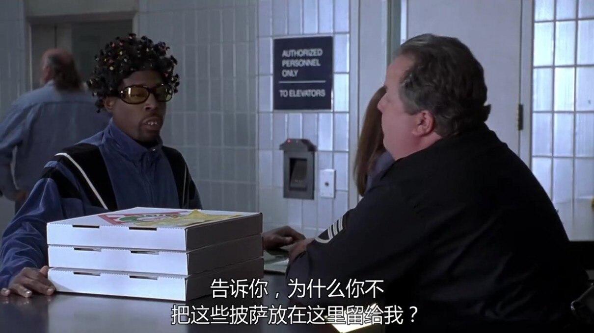 笨贼妙探影片剧照4